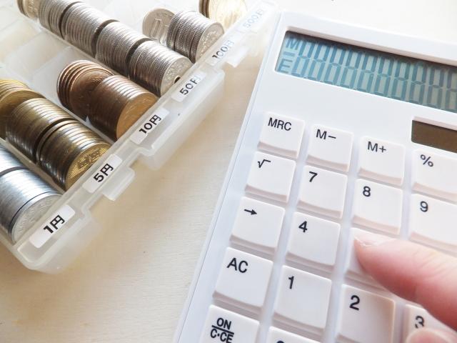 不動産売却の税金控除の一覧